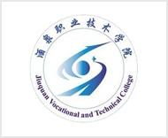 酒泉职业技术学院(建筑工程系)