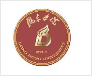 陇东学院土木工程学院
